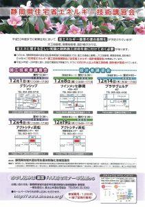 MX-3140FN_20171010_114632_001